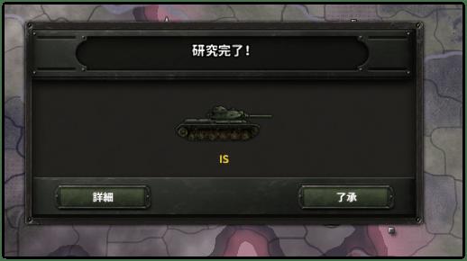 sov5-15