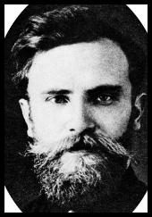 ロザエフスキー