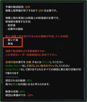 jpn62