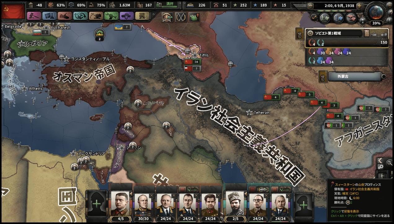 ライヒ カイザー Führerreich(総統の国)にドハマリして……|神山の活動報告