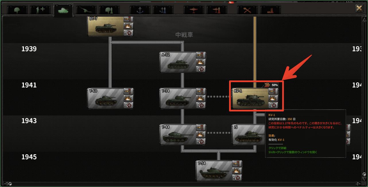 sov3-14